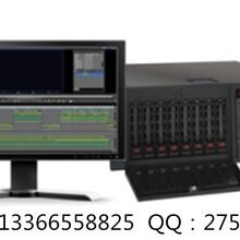 XES非线性编辑系统图片