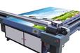 北京郑师傅木板移门打印机