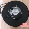 ebm風機S4E450-GA09-01