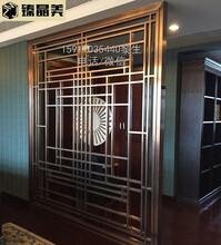 不锈钢屏风酒店餐厅会所不锈钢屏风隔断花格专业定制