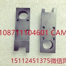 厂家批发松下插件机配件AVK3松下插件机配件NB168插件机配件高精密机械零配件图片
