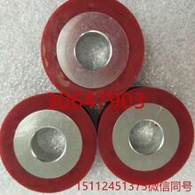 现货供应环球插件机配件环球排料机插件机AI配件排料机红色胶轮图片