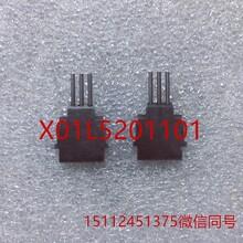 RL132插件机全自动插件机导引针NB168插件机配件AI配件松下插件机配件图片