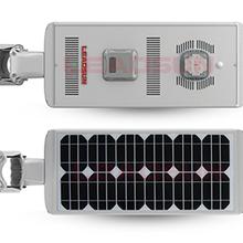 一体化太阳能路灯的维护成本是多少