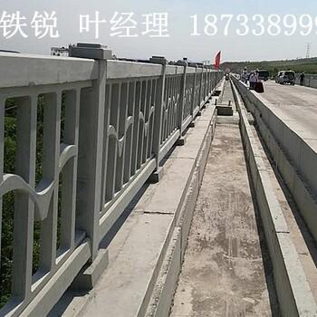 铁锐供应铁路路基栅栏,水泥护栏,厂家直销规格齐全耐久性强