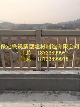河北供应优质铁路护栏,U型护坡,防撞墙及遮板,美观,耐腐蚀
