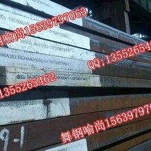 SA387Gr11CL2回火温度是920℃SA387Gr11CL2化学成分