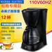 110V咖啡壺船用外貿滴漏式咖啡機1.5L玻璃杯體定制110伏60Hz12杯