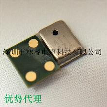 硅麦3729手机蓝牙耳机麦克风图片