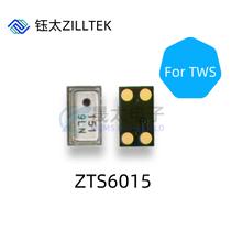 鈺太硅麥核心代理商3722硅咪小體積耳機麥克風ZTS6015圖片