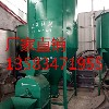 立式搅拌机瑞发机械上料机饲料混合机