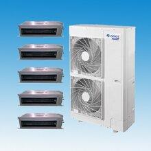 北京格力中央空调家用户式别墅家庭中央空调销售安装