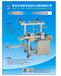 鑫恒丰自动化设备有限公司专业生产320多功能三工位贴合机