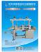广东鑫恒丰320三工位贴合机专业生产厂家自产自销