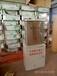 鄭州迅邦電氣專業鈑金加工,機箱機柜,不銹鋼機箱機柜,非標殼體,鈑金件