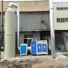 浙江uv光氧空氣凈化器