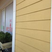 木纹板价格木纹板批发木纹板厂家木纹板图片