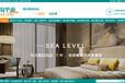 营销型网站建站