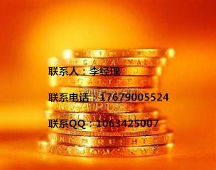 国际期货贵金属盈操盘可跨市场套利