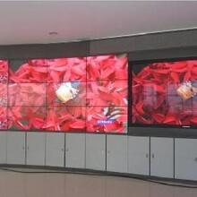 甘肃夏普品牌大屏幕拼接尺寸CYL-H600T甘肃夏普60寸LED大屏幕拼接价格、图片、型号