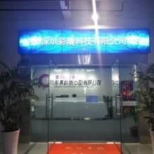 北京车展拼接大幕墙展示彩晨厂家供应55寸北京车展拼接大幕墙展示