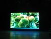 武漢市led顯示屏廠家直銷led顯示屏幕全彩led顯示屏