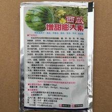 西瓜甜瓜香瓜哈密瓜苦瓜丝瓜专用膨大素膨大增甜保花座瓜叶面肥
