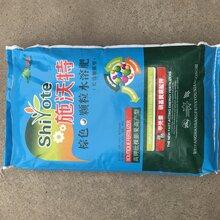 施沃特高钾膨果肥草莓色泽好味道佳增产改质无激素瓜果蔬菜花卉甲壳素黄腐酸钾水溶肥