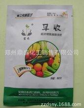 瓜果蔬菜专用增产叶面肥果实匀称无畸形果增糖降酸防裂果果实膨大快品质好