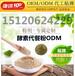 酵素粉加工,天然鳳梨酵素odm、纖盈輕食酵素果蔬粉貼牌
