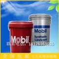 美孚液压i油DTE10M系列液压系统润滑油