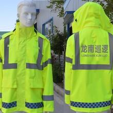 反光雨衣生产厂家
