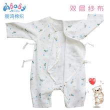 纯棉纱布连体哈衣,对宝宝的皮肤有很好的保护作用图片