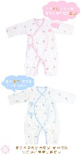 朋鸿雅贝比新生儿哈衣的设计原理,一切为了给宝宝更多的关爱图片