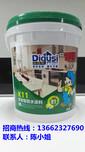 广州防水涂料加盟代理免费加盟广东防水厂家防水涂料十大品牌排名图片