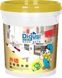 广东防水涂料厂家防水十大品牌防水材料防水十大品牌迪固斯防水十大品牌图片