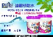 广东防水品牌防水材料品牌最好的防水厂家防水第一品牌防水材料品牌广东防水厂家