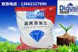 广东防水涂料第一品牌防水十大品牌十大品牌防水涂料防水涂料JS聚合物防水家装防水