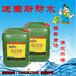广东强力瓷砖粘结剂厂家、瓷砖粘结剂价格瓷砖粘结剂报价单防水十大品牌强力瓷砖粘结剂