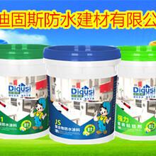 广东广州迪固斯防水涂料建材有限公司广东防水厂家瓷砖粘结剂厂家图片