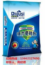 广东迪固斯防水一线品牌防水涂料厂家直销防水十大品牌粘结剂厂家图片
