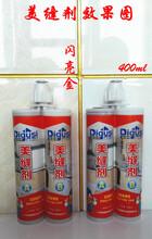 广东防水代理,防水十大品牌,,卫生间防水涂料,迪固斯涂料图片
