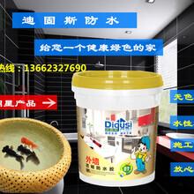 外墙防水涂料十大品牌防水涂料十大品牌防水材料厂家图片