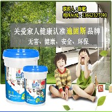 供应兴义防水涂料K11通用型防水涂料防水十大品牌图片