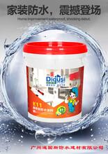 广州防水涂料厂家,广州防水涂料加盟,广州市迪固斯防水图片