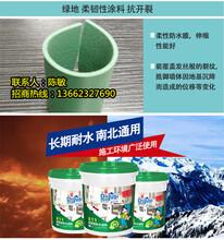 迪固斯建材冬季防水产品的使用及保存须知图片