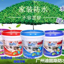 广州防水涂料厂家,广州防水涂料加盟,广州市迪固斯广东防水厂家防水十大品牌图片