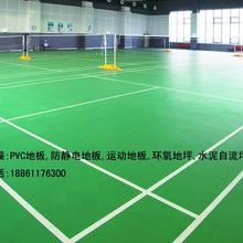 靖江车间PVC地板施工图片