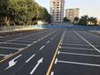 南京道路劃線-南京車位劃線-南京停車場劃線的標準圖片