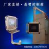 仿威圖機柜散熱風扇及過濾網配電箱風機220V24V可選控制柜風